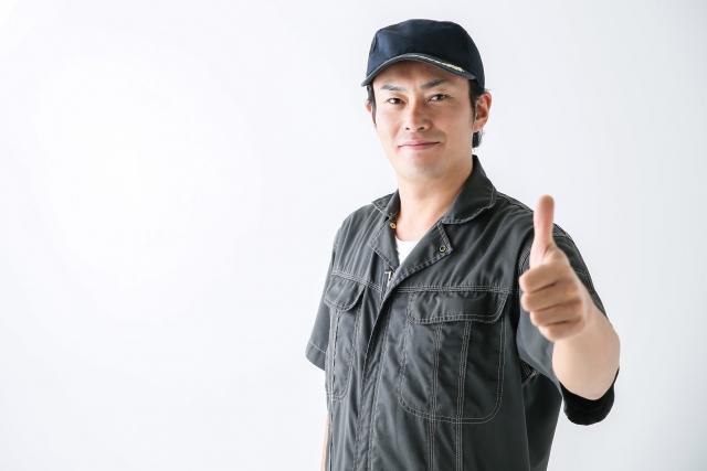 広島で作業服・作業ズボンのお直しならマジックミシン広島祇園店へ 裾上げ 袖詰め 破れ修理など